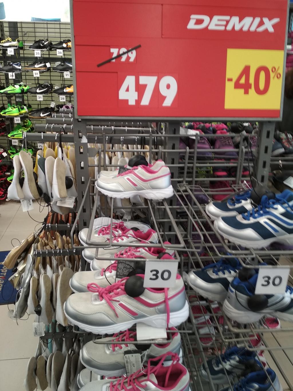 Спортмастер - Хотела купить кроссовки по акции