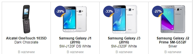 Интернет-магазин Quke.ru - Quke.ru