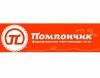 Сеть придорожных ресторанов Помпончик отзывы
