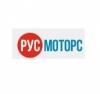motorbor.ru интернет-магазин отзывы