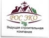 """Строительная компания """"РосЭко"""" отзывы"""
