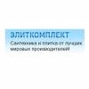 Элиткомплект (elitcomplekt.ru) интернет-магазин отзывы