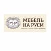mebel-na-rusi.ru интернет-магазин отзывы