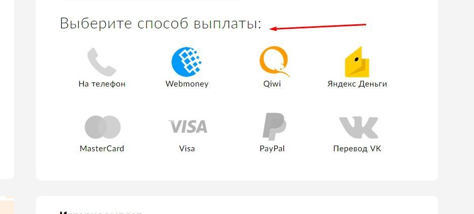 """""""КэшФоБрендс"""" - Cash4brands - Cash4brands это сервис , который сегодня сотрудничает более чем с 991"""