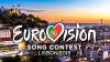 Eurovision 2018 (Евровидение) 2018 отзывы