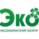 "Медицинский центр ""ЭКО"""