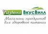 vkusvill.ru магазин продуктов для здорового питания отзывы