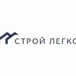 """ООО """"Строй Легко"""" отзывы"""