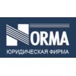 Юридическая фирма Норма