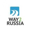 WAY2RUSSIA индивидуальные и корпоративные туры по России отзывы