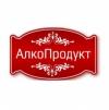 alkoprodukt.site интернет-магазин отзывы
