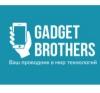 Gadget Brothers (gadgetbrothers.ru) интернет-магазин отзывы