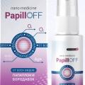 PapilOFF препарат от грибка, папиллом и бородавок отзывы