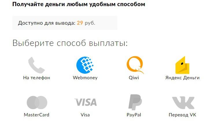 """""""КэшФоБрендс"""" - Cash4brands - минималка на вывод составляет всего 1 рубль"""