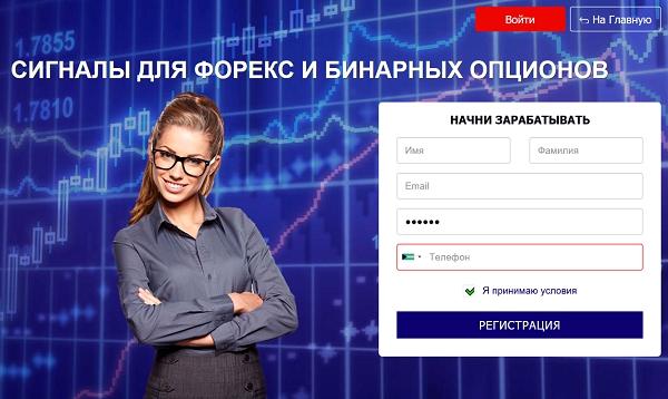 Отзывы анна бинарные опционы курсы на бирже торговли