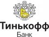 Тинькофф банк отзывы