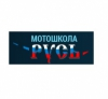 motoshkolarus.ru мотошкола в Москве отзывы