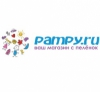 Pampy.ru интернет-магазин отзывы