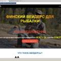 """ООО """"Торг-онлайн"""" отзывы"""