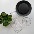 Зеленый чай холм селим классик весенний отзывы