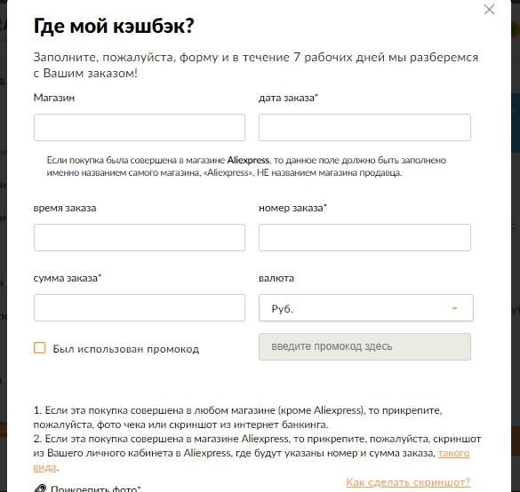 """""""КэшФоБрендс"""" - Cash4brands - Так держать!"""