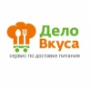 Дело Вкуса (netgoloda.ru) доставка еды отзывы