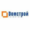 Компания ДОМСТРОЙ-РАЗВИТИЕ отзывы