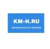 km-h.ru интернет-магазин автозапчастей отзывы