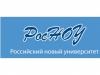 Российский Новый Университет г. Москва отзывы