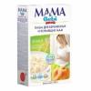 BEBI каши для беременых и кормящих отзывы