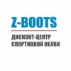 Интернет-магазин z-boots