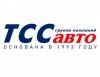ТСС Авто Нижний Новгород отзывы