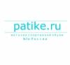 Patike.ru интернет-магазин отзывы