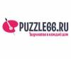 Puzzle66.ru интернет-магазин отзывы