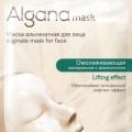 Маска альгинатная для лица омолаживающая минеральная с миоксинолом AlganaMask отзывы