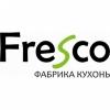 Кухни Фреско отзывы