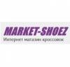 market-shoez.ru интернет-магазин отзывы