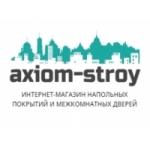 АКСИОМ-СТРОЙ