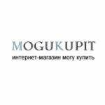 Mogukupit.ru интернет-магазин