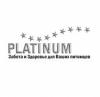 Компания «Платинум Рус» отзывы