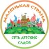 """Детский сад """"Маленькая страна"""" в Лукино (ЖК Алексеевская роща) отзывы"""
