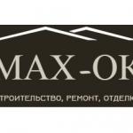 ООО МАХ-ОК