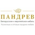 """Компания """"Пандрев"""""""