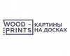 Wood Prints отзывы