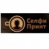 Интернет-магазин селфипринт.рф отзывы
