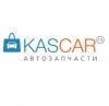 KASCAR магазин автозапчастей отзывы