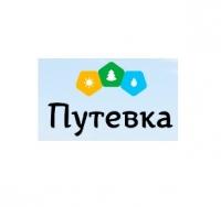 Система бронирования Putevka.com