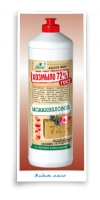 Жидкое мыло «Весна Хозмыло 72%» отзывы