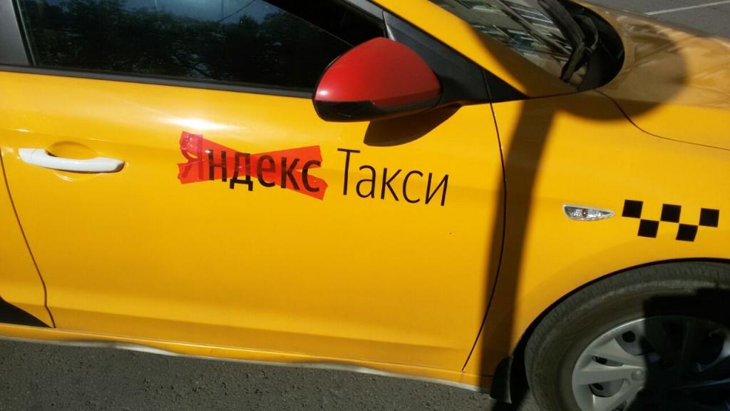 staxi.taxi системы такси - чисто прокатная контора