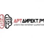 Агентство интернет-маркетинга АртДирект